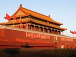 Tiananmen.jpg